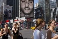 This Week: Nike earns, Fed meeting, GDP estimate