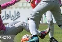 پیروزی سه بر یک تیم فوتبال دختران ایران مقابل اردن