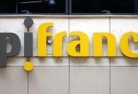 بانک فرانسوی حمایت از شرکتها برای تجارت با ایران را متوقف کرد