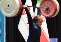 رونمایی از لباس مورد تایید وازارت ورزش برای وزنهبرداری بانوان