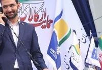 بهره برداری از ۶ طرح مخابراتی در استان اصفهان