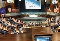 درخشش شرکت مخابرات ایران در سومین کنگره سراسری برند ملی اقتدار ملی