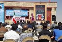 افتتاح مدرسه شهید جاویدالاثر عباس کلهر به همت موسسه اعتباری کوثر