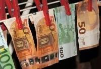 ورود کمیسیون اروپا به پرونده پولشویی بانک دانمارکی