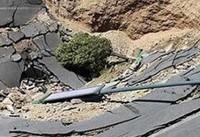 گزارش جدید مدیریت بحران از روند فرونشست زمین در تهران
