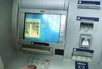 ۱۱ توصیه بانک مرکزی برای ممانعت از کلاهبرداری پرداختهای الکترونیک