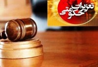 توقیف ۳ محموله کالای داخلی در سیستان و بلوچستان توسط تعزیرات