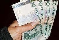 پایان چاپ اسکناس در قدیمیترین بانک مرکزی دنیا