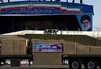 تاکتیکیترین موشک جمهوری اسلامی ایران را بشناسید