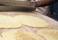 استفاده از سفیدکننده قند در نان
