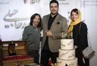 زوج ماه عسل در مراسم تولد «امید حاجیلی» که قبل از محرم برگزار شد/عکس