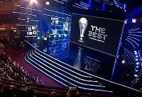 گزارش ایسنا از مراسم بهترین های فیفا/ رونالدو و مسی غایبان بزرگ مراسم