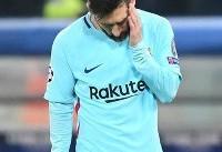 مسی در مراسم The Best شرکت نمیکند