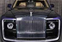 گرانقیمت ترین خودروی جهان (+عکس)