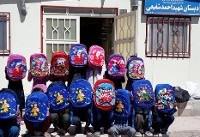 حمایت تحصیلی از ۳۰ هزار دانشآموز در تهران و شهرهای مرزی