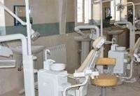 دندانپزشک قلابی که یکسال طبابت کرد!