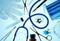 کمبود تجهیزات، مشکل جدید بیمارستان&#۸۲۰۴;ها
