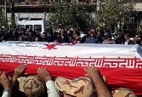 پیکر شهید لرستانی حادثه تروریستی اهواز تشییع شد