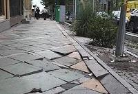 کند شدن فرونشست زمین در تهران