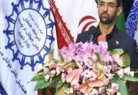 پرداخت بدهی بازنشستگان شرکت مخابرات ایران