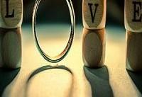 ازدواج دیرهنگام چه پیامدهایی به دنبال دارد