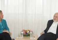 موگرینی در دیدار با ظریف: راهحلهای اروپا برای تامین خواسته ایران در ...