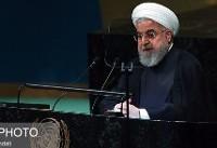 باید از سخنرانی روحانی در نیویورک به نفع منافع ملی بهره برد