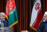 ایران خواهان آیندهای بهتر و امنتر برای افغانستان است