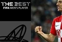 پایان سلطه رونالدو و مسی از سال ۲۰۰۷/ لوکا مودریچ مرد سال ۲۰۱۸ فوتبال جهان شد + عکس