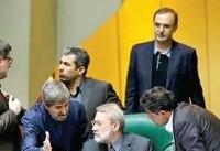ناکامی مجلس در عفو عمومی