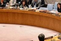 شورای امنیت حمله تروریستی اهواز را به شدت محکوم کرد