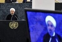 حسن روحانی در سازمان ملل: به میز مذاکرهای که خودتان برهم زدید بازگردید