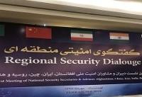 دبیر شورای امنیت روسیه به ایران سفر میکند