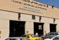 همه خودروها برای تردد در تهران باید معاینه فنی داشته باشند
