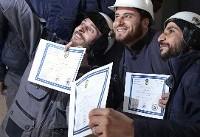 انگلیس به کلاه سفیدها پناهندگی میدهد