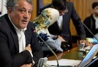ضرورت توازن در منابع و تکالیف شهرداری در برنامه سوم توسعه شهری تهران