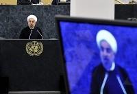 ویدئو / روحانی در سازمان ملل چه بگوید؟