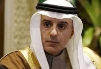 ادعاهای بیاساس عادل الجبیر علیه ایران