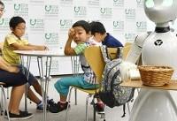 کافهای با گارسونهای رباتیک برای معلولان اشتغالزایی میکند (+فیلم و عکس)