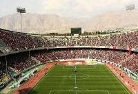 ویدئو / استادیوم آزادی و مشکل همیشگی «جای پارک»