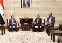 دعوت سوریه از ایران برای سرمایهگذاری در این کشور