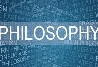 برگزاری کنفرانس بینالمللی سنتهای فلسفی در آمستردام