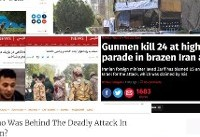 واکاوی جزئیاتی از عملکرد رسانههای خارجی در حمله تروریستی اهواز