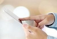 موج کلاهبرداری با تماس تلفنی موبایل در آمریکا