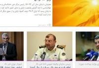 واکنش سخنگوی وزارت بهداشت به حواشی دیدار