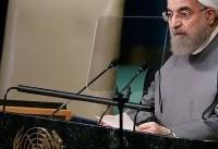 زمان دقیق سخنرانی روحانی در مجمع عمومی سازمان ملل اعلام شد