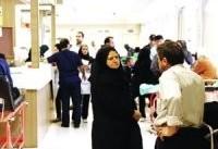 ماجرای تعدیل نیروهای قراردادی در یکی از بیمارستان&#۸۲۰۴;های دولتی تهران