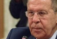 لاوروف: خروج آمریکا از توافق هستهای اشتباهی بزرگ بود