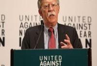 بولتون: واشنگتن تحریمها علیه ایران را