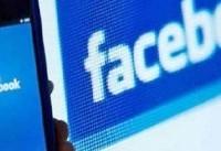 شرایط کاری در فیس بوک خطرناک است!